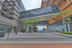 Chu Hai College d'enseignement supérieur images libres de droits
