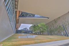 Chu Hai College d'enseignement supérieur photo libre de droits