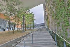 Chu Hai College d'enseignement supérieur image stock
