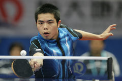 CHUAN Chih-Yuan (CHINESE TAIPEI) Stock Photo