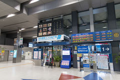 Chubu centrair international airport train station. Royalty Free Stock Images