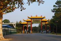ChuCheng arkivfoton
