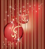 Chucherías rojas de la Navidad Fotos de archivo libres de regalías