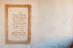 Chufut-col rizada antigua de la ciudad de la cueva foto de archivo