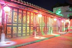 Chujia Garden Royalty Free Stock Photos