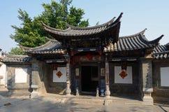 Chujia Garden Stock Images
