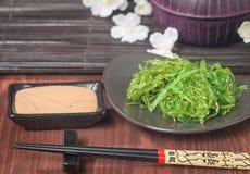 Chuka Seaweed Salad Royalty Free Stock Photo