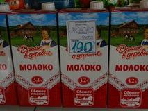 Chukotka Memoria locale Prezzi pazzeschi Immagini Stock