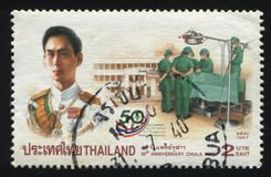 Chulalongkorn University King Rama VIII. RUSSIA KALININGRAD, 31 MAY 2016: stamp printed by Thailand, shows Chulalongkorn University King Rama VIII, circa 1997 Royalty Free Stock Images