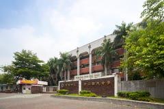 Chung Shan Junior Hih School Stock Photography