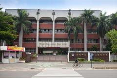 Chung Shan Junior Hih School Stock Images
