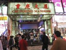 Chungking dwory Wejściowi zdjęcie stock