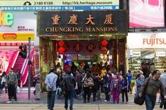 Chungking herrgårdar Fotografering för Bildbyråer