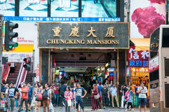 ChungKing Mansion, Hong Kong. ChungKing Mansion is located at No.36-44 Nathan Road, Kowloon, Hong Kong Royalty Free Stock Photos