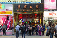 Chungking Mansions Stock Image