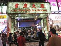 Chungking Mansions Entrance. MARCH 2013 - HONG KONG: The Chungking Mansions are a gritty mall building referred to as the Stock Photo