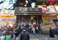 Chungking mansions facade in Hong Kong Royalty Free Stock Photography