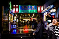 Chungking Mansions Hong Kong Royalty Free Stock Images