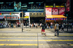 Chungking Mansions, street view in Hong Kong with high contrast Royalty Free Stock Images