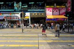 Chungking Mansions, street view in Hong Kong Stock Photo