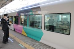 Chuo Line-Limited Express stop at Otsuki Station Stock Images
