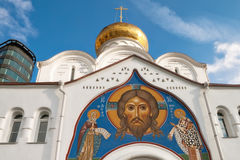 Church. Ancient Orthodox Church in the center of Moscow Royalty Free Stock Photos