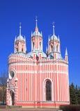 Church. The Chesme Church . Saint-Petersburg, Russia Stock Image