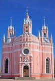 Church. The Chesme Church . Saint-Petersburg, Russia Stock Photo