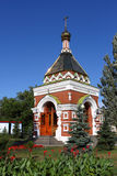 Church. A small church on the embankment of the river in Samara Stock Image