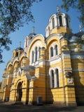 Church. Orange Church in Ukraine, Lviv Royalty Free Stock Photography