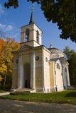 Church. Russia. The Orel area. Village Spassky-lutovinovo. Memorial estate of great Russian writer Ivan Turgenev. Church Royalty Free Stock Image