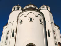Church. Orthodox christian church in Serbia Stock Photography
