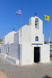 Church in Aegina, Greece. Royalty Free Stock Images