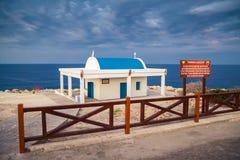 Church Ag Anargyroi, Cyprus Stock Images