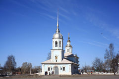 Church against the blue sky in spring Royalty Free Stock Image