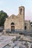 Church of Agia Kyriaki Chrysopolitissa in Paphos Royalty Free Stock Image
