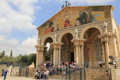 Church of All Nations (Basilica of the Agony). In Jerusalem, Israel royalty free stock photo