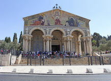 The Church of All Nations in Gethsemane garden. Israel. Stock Images