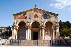 Church of All Nations - Jerusalem. Church of All Nations in garden of Gethsemane, Jerusalem, Israel Stock Photo