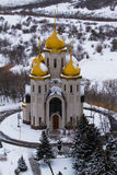 Church of All Saints at Mamayev Kurgan Stock Photos