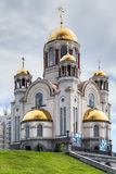 Church of All Saints in Yekaterinburg. Church was built in the same place where Bolsheviks executed last Emperor of Russia and his entire family Royalty Free Stock Photo