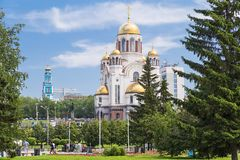 Church of All Saints in Yekaterinburg. Church was built in the same place where Bolsheviks executed last Emperor of Russia and his entire family Stock Images