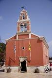 Church of Analipsi in Gaios (Paxos; Greece) Royalty Free Stock Photo