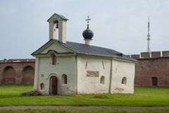 Church of Andrey Stretolat Royalty Free Stock Image