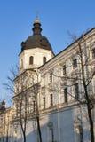 Church of the Annunciation in Bratsky monastery. Kiev, Ukraine. Royalty Free Stock Photo