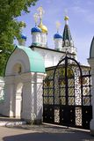 The Church of the Annunciation Pavlovskaya Sloboda Stock Images