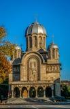 Church in Arad. Old church in Arad town in Romania Stock Photography