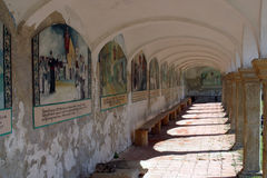 Church arcades. Photo of painting in church arcades Royalty Free Stock Image