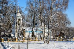 The church of the Archangel Michael. In the village of Kutepov Royalty Free Stock Photo