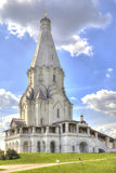 Church of the Ascension. HDR Stock Photos